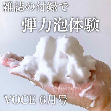 カネボウ コンフォート ストレッチィ ウォッシュ/KANEBO/洗顔フォーム by あいす