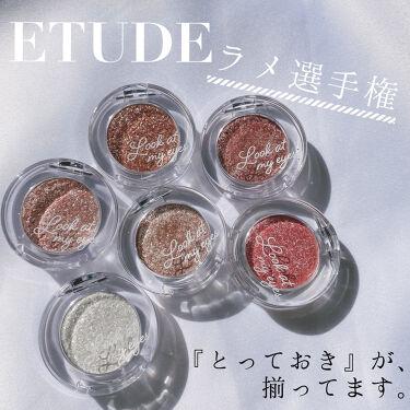 ルックアット マイアイベルベット/ETUDE/パウダーアイシャドウを使ったクチコミ(1枚目)