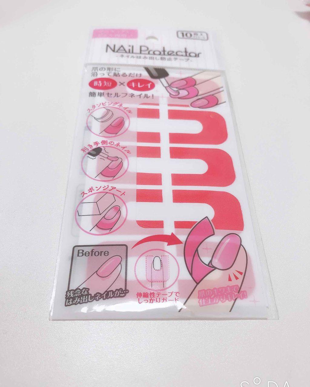 セリア ネイルはみ出し防止テープ(ネイル用品)を使ったクチコミ