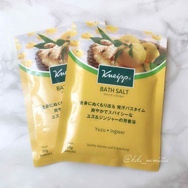クナイプ バスソルト ユズ&ジンジャーの香り/クナイプ/入浴剤 by kiki❤︎
