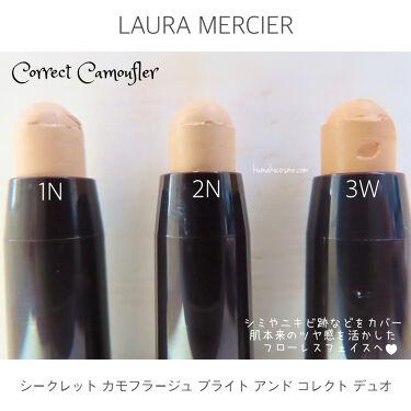 シークレット カモフラージュ ブライト アンド コレクト デュオ/laura mercier/コンシーラーを使ったクチコミ(2枚目)