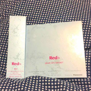 Red BA ギアアップコフレ/POLA/スキンケアキットを使ったクチコミ(2枚目)
