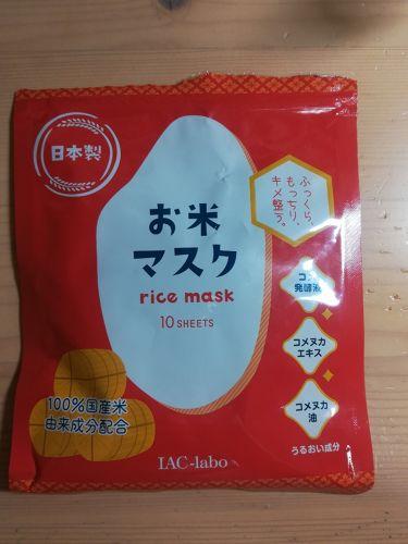 クランベリーモイスチャージェル/SKINFOOD/ボディローション・ミルクを使ったクチコミ(1枚目)