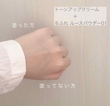 Instawhite トーンアップクリーム/明色化粧品/化粧下地を使ったクチコミ(3枚目)