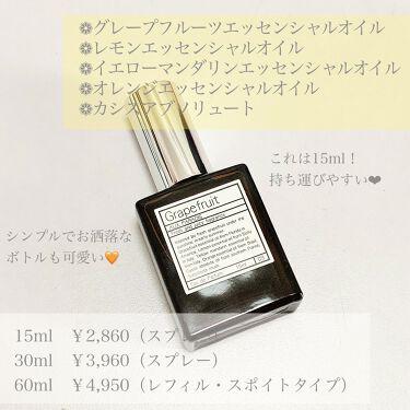 オードパルファム/AUX PARADIS /香水(レディース)を使ったクチコミ(3枚目)