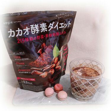 カカオ酵素ダイエット/vegie(ベジエ)/健康サプリメントを使ったクチコミ(1枚目)