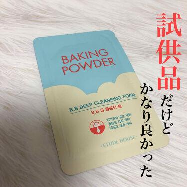 BP クレンジング フォーム/ETUDE/洗顔フォームを使ったクチコミ(1枚目)