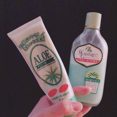 とてもしっとり化粧水/ウテナモイスチャー/化粧水を使ったクチコミ(1枚目)