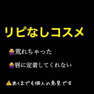 🍊みか🍊@活動休止中🐻さんの「雑談」を含むクチコミ