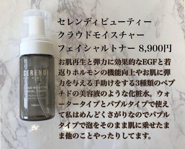 Freshly Juiced Vitamin Drop/Klairs/美容液を使ったクチコミ(6枚目)