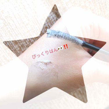 うる落ち水クレンジング/ビフェスタ/その他クレンジングを使ったクチコミ(2枚目)