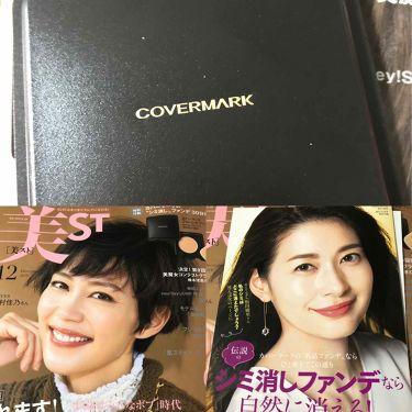 雑誌 美ST  付録  /COVERMARK/リキッドファンデーションを使ったクチコミ(1枚目)