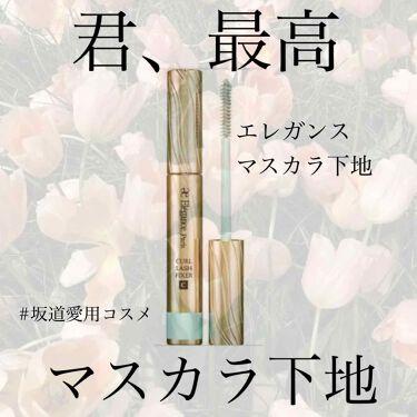 カールラッシュ フィクサー/Elégance/マスカラ下地・トップコート by 🌸🌸🌸