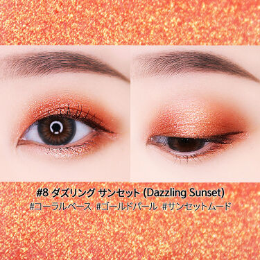 Metallist Sparkling Foiled Pigment/Touch In Sol/パウダーアイシャドウを使ったクチコミ(3枚目)
