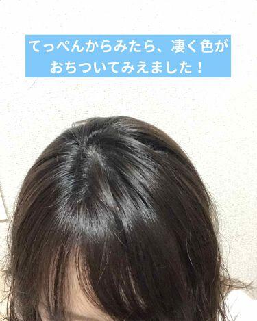 泡カラー 白髪用/ブローネ/ヘアカラーを使ったクチコミ(4枚目)