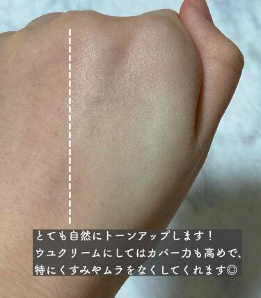 pure milk White Tone up Cream/the SAEM/化粧下地を使ったクチコミ(5枚目)