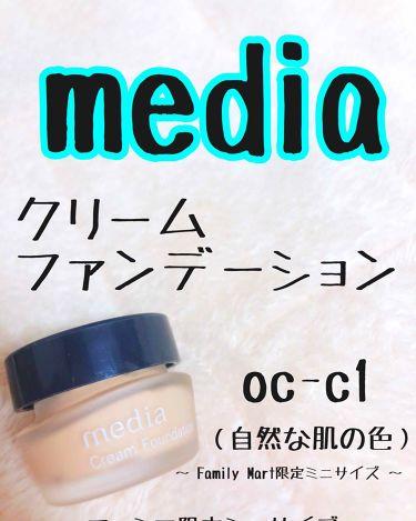 ぴーちゃんさんの「メディアクリームファンデーション<クリーム・エマルジョンファンデーション>」を含むクチコミ