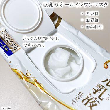 リンクルシートマスク N/なめらか本舗/シートマスク・パックを使ったクチコミ(3枚目)