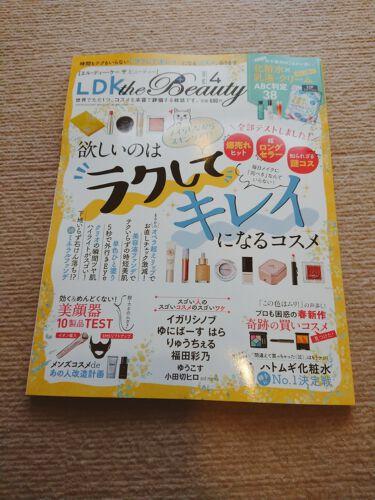 美的/BITEKI (美的)/雑誌を使ったクチコミ(3枚目)