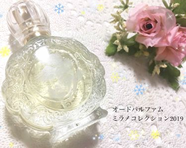 オードパルファム<ミラノコレクション2019>/カネボウ ミラノコレクション/香水(レディース)を使ったクチコミ(1枚目)