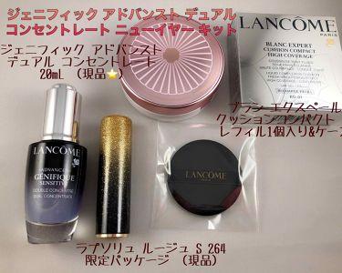 ジェニフィック アドバンスト/LANCOME/美容液を使ったクチコミ(2枚目)