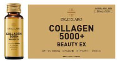 2021/8/19発売 ドクターシーラボ コラーゲン5000+ ビューティーEX