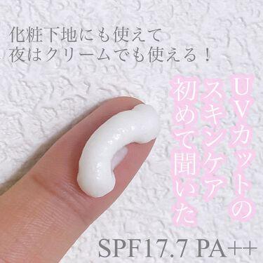 リシェル MAM&BABY UV ミルク/ドクターズチョイス/日焼け止め・UVケアを使ったクチコミ(2枚目)