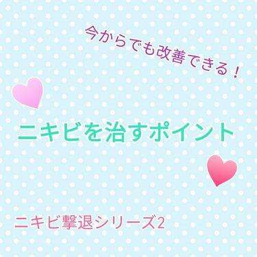 カウブランド 青箱 (さっぱり)/カウブランド/ボディ石鹸を使ったクチコミ(1枚目)