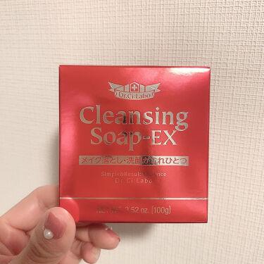 クレンジングソープEX/ドクターシーラボ/その他洗顔料を使ったクチコミ(1枚目)
