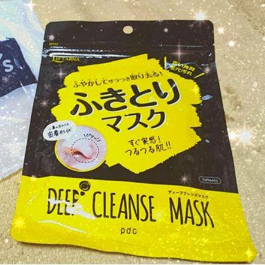 【画像付きクチコミ】◌⑅◌┈┈┈┈┈┈┈┈┈┈┈┈┈┈┈┈┈◌⑅◌pdcリフターナディープクレンズマスク◌⑅◌┈┈┈┈┈┈┈┈┈┈┈┈┈┈┈┈┈◌⑅◌こちらのディープクレンズマスクは化粧水代わりで有名なルルルンや美容液のパックではなく毛穴汚れや顔...