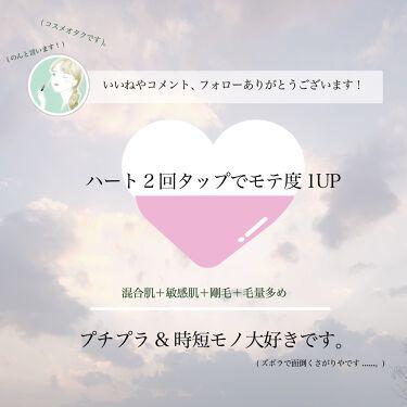 パーフェクトUV スキンケアミルク a/アネッサ/日焼け止め(ボディ用)を使ったクチコミ(10枚目)