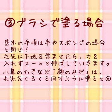 ビューティブレンダー/ビューティブレンダー/パフ・スポンジを使ったクチコミ(4枚目)