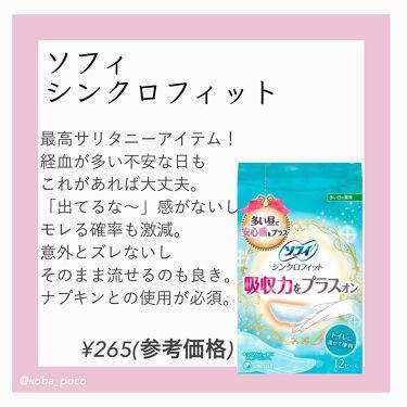 ホワイトリリー ファブリックソフナー/SHIRO/柔軟剤を使ったクチコミ(7枚目)