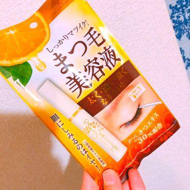 ロイド 黄金樹 まつげ美容液/その他/美容液を使ったクチコミ(1枚目)