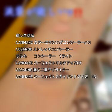 【画像付きクチコミ】レッツトリックアート‼️^_^💢横から見ると目の下に凹凸ないのに涙袋あるなんてフシギー^_^友達から言われました^_^💢トリックアートでなにが悪い!!!!!でも見てください腕に描いたんですけど涙袋あるように見えません❓⁉️⁉️【使った...