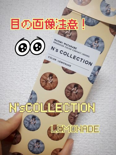 N's COLLECTION/カラーコンタクト/その他を使ったクチコミ(1枚目)