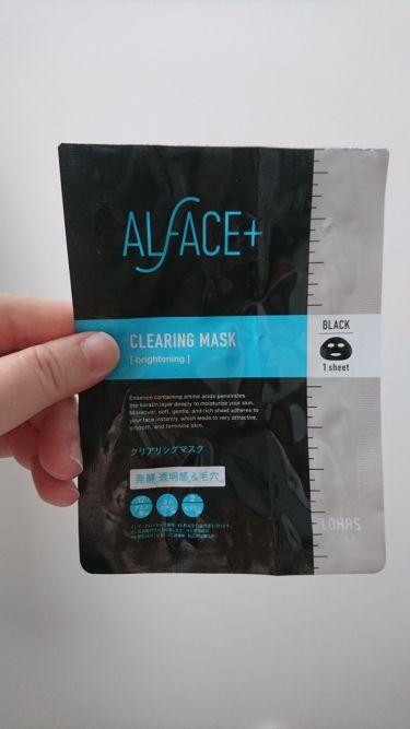 クリアリングマスク/ALFACE+(オルフェス)/シートマスク・パックを使ったクチコミ(1枚目)