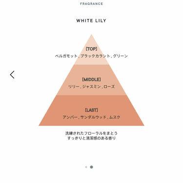ホワイトリリー ヘアミスト/SHIRO/ヘアスプレー・ヘアミストを使ったクチコミ(2枚目)