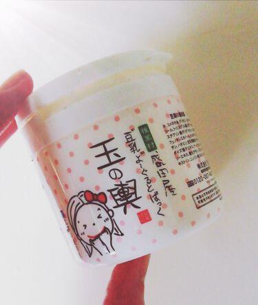 豆乳よーぐるとぱっく玉の輿/豆腐の盛田屋/洗い流すパック・マスクを使ったクチコミ(1枚目)