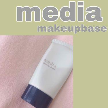 メイクアップベースS(グリーン)/media/化粧下地を使ったクチコミ(1枚目)