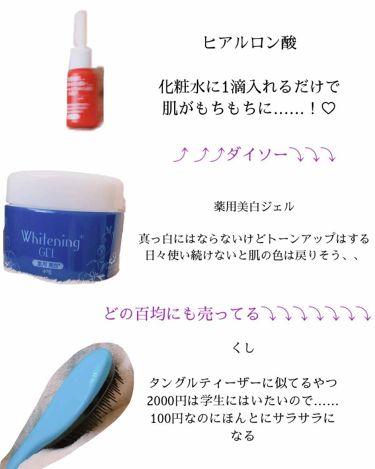 ガラス爪ヤスリ/DAISO/ネイル用品を使ったクチコミ(3枚目)