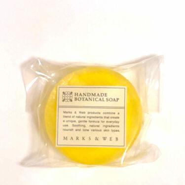 ハンドメイドボタニカルソープ グレープフルーツ/ユーカリ/MARKS&WEB/洗顔石鹸を使ったクチコミ(3枚目)