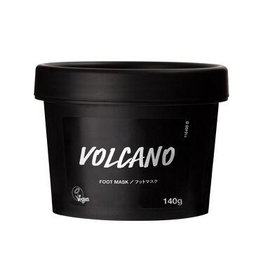 火山マスク