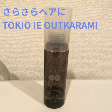 TOKIO IE アウトカラミ オイルトリートメント/アウトバストリートメントを使ったクチコミ(1枚目)
