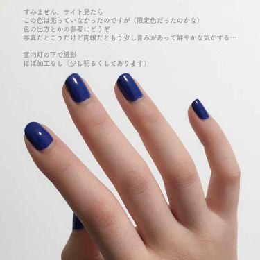 Color Hit Mini Nail Polish/SEPHORA/マニキュアを使ったクチコミ(3枚目)