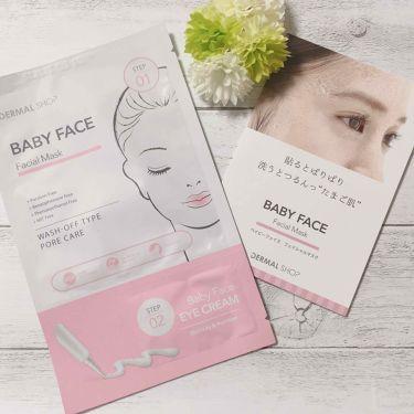 BABYFACE Facial Mask/ダーマル/シートマスク・パックを使ったクチコミ(1枚目)