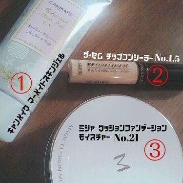 ヲちょびさんの「キャンメイクマーメイドスキンジェルUV<日焼け止め(顔用)>」を含むクチコミ