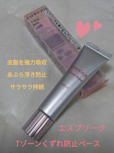 Tゾーンくずれ 防止 ベース/ESPRIQUE/化粧下地を使ったクチコミ(1枚目)
