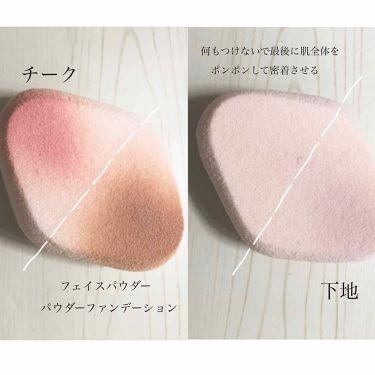 シフォンタッチスポンジN ダイヤ型/ロージーローザ/パフ・スポンジを使ったクチコミ(2枚目)