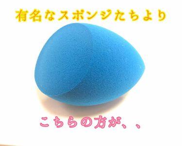 a__yanさんの「オリーブヤングoliveyoung make-up puff&sponge<その他>」を含むクチコミ